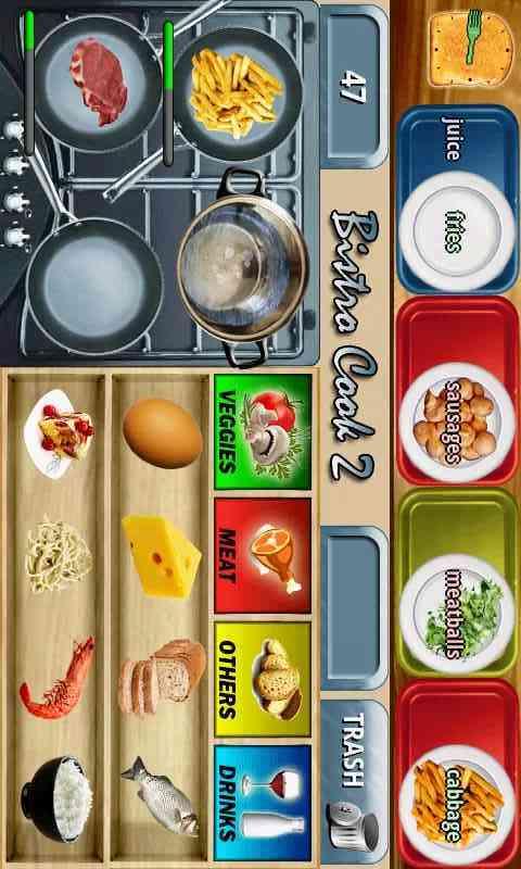 玩免費遊戲APP|下載小酒馆厨师 app不用錢|硬是要APP