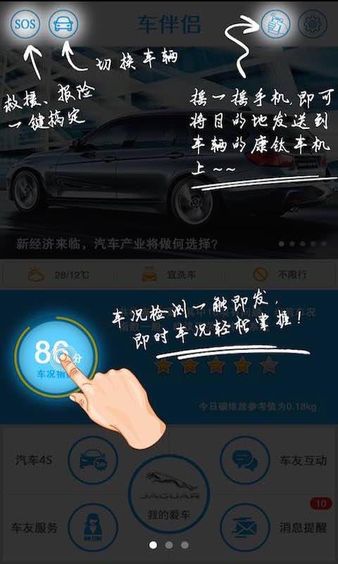 华为路由伴侣app|华为路由伴侣v2.0.235 安卓版- 中国破解联盟- 起点 ...