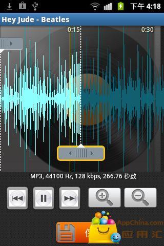 顶点手机铃声编辑器-应用截图