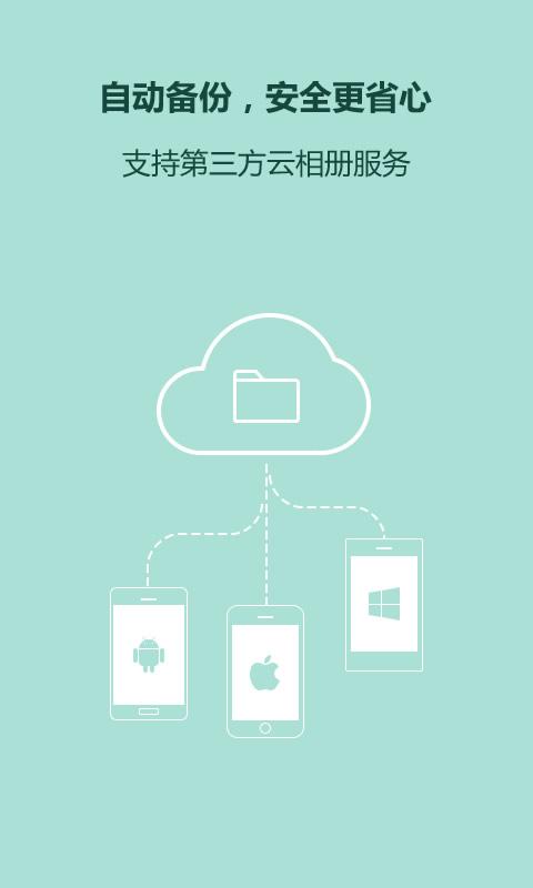 【免費攝影App】相册小秘书-APP點子