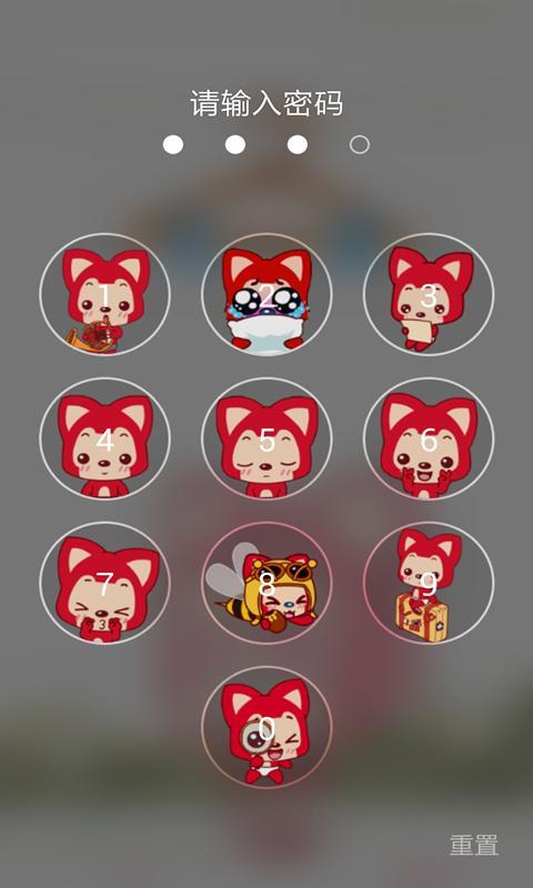 阿狸主题九宫格密码锁屏-应用截图