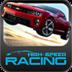 高速公路赛 賽車遊戲 App LOGO-硬是要APP