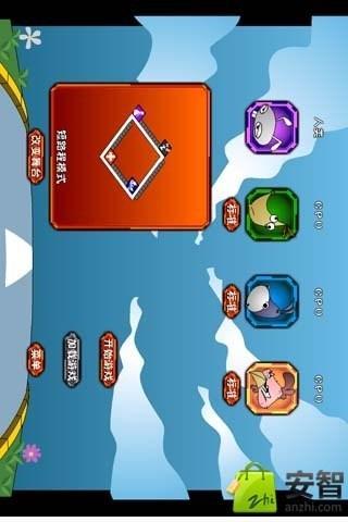 动物大富翁 棋類遊戲 App-癮科技App