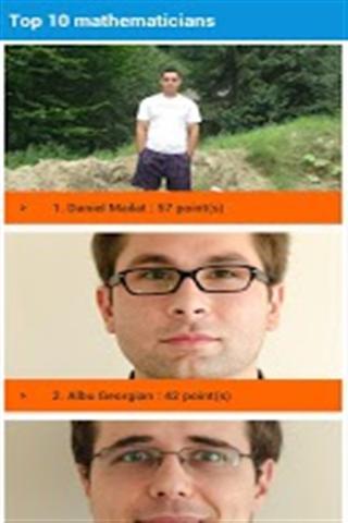 教學演示-國語領域(三年級南一第五冊-第十一課阿瑪迪斯)教案