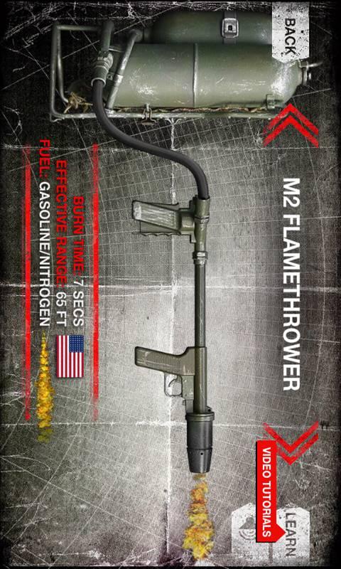 二战枪支模拟