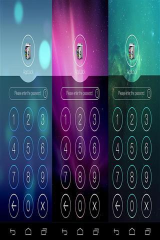 紫色极光 安全 锁屏