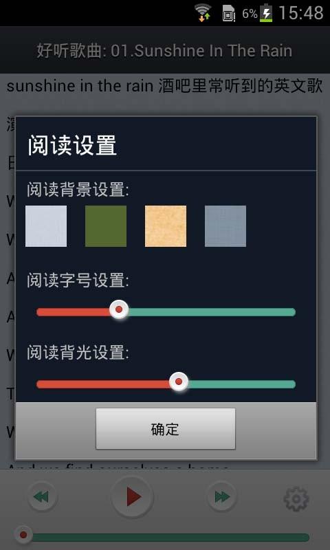 玩免費生產應用APP 下載英语口语8000句 app不用錢 硬是要APP