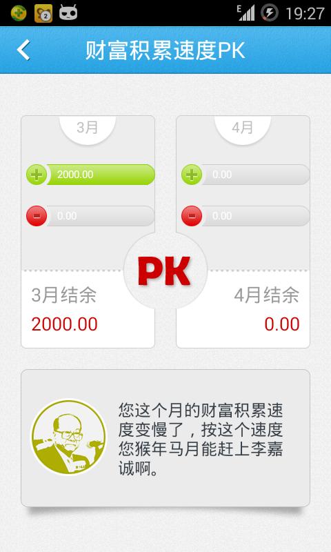 跪求手機wifi基地台管理app-Android 資源交流-Android ...