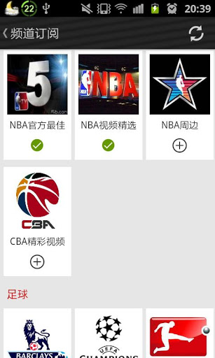 体育直播 媒體與影片 App-癮科技App
