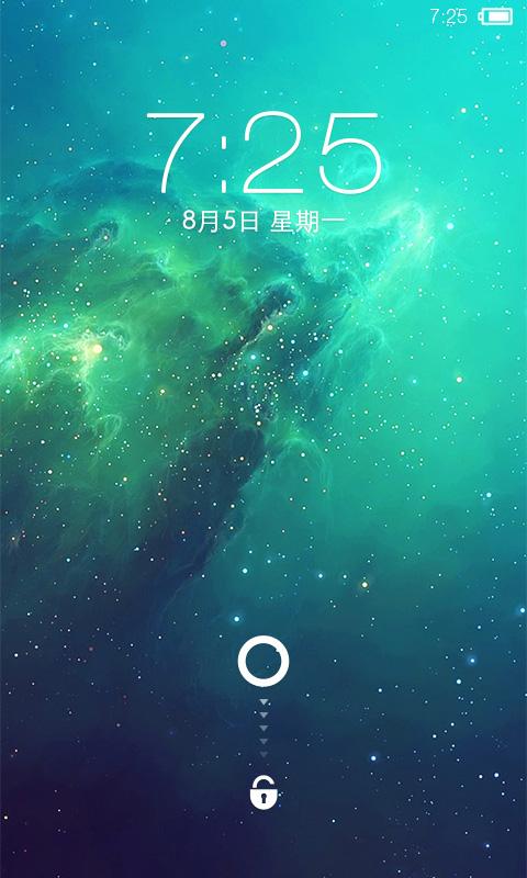 小云锁屏 個人化 App-癮科技App