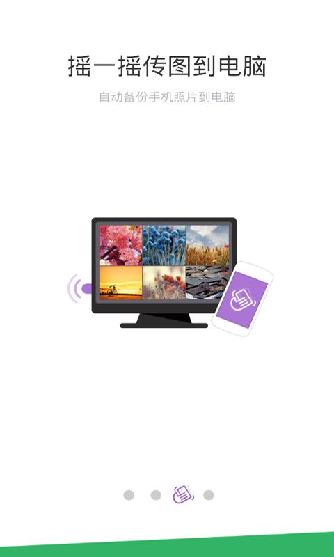 360WiFi|玩工具App免費|玩APPs