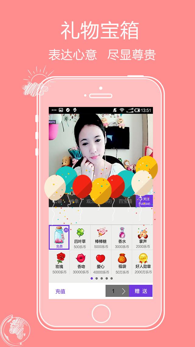 玩社交App|中视秀场免費|APP試玩