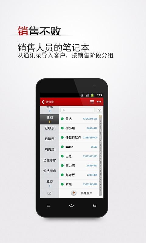 iPhone - [尋找] 業務專用APP - 蘋果討論區- Mobile01