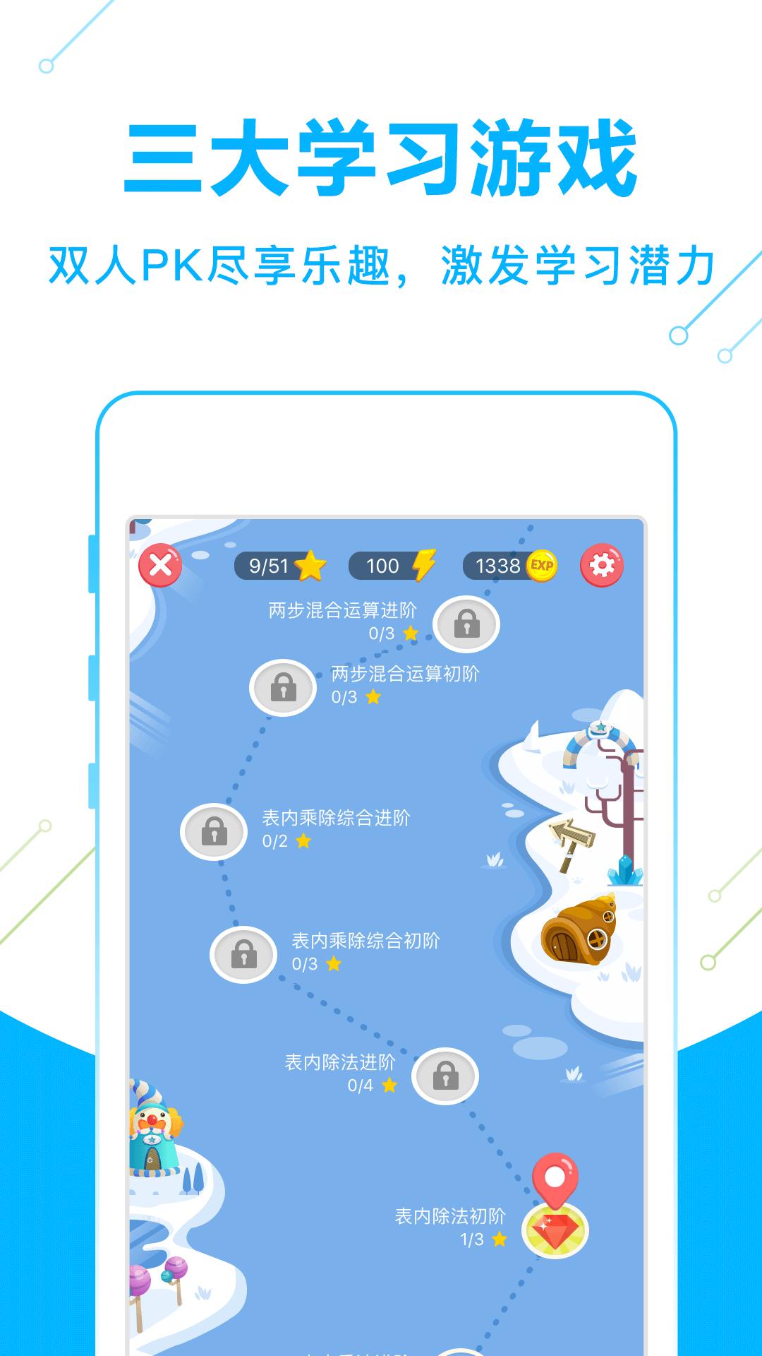 纳米盒-应用截图