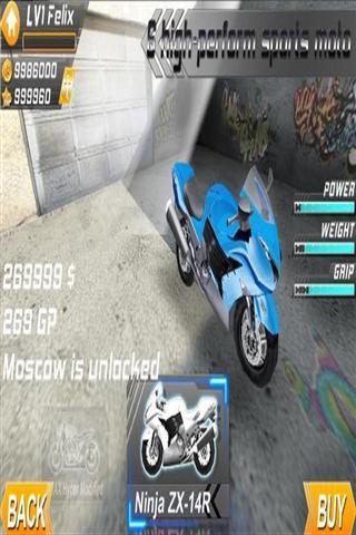 玩免費賽車遊戲APP|下載真实摩托 app不用錢|硬是要APP