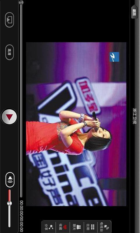 视频中国HD