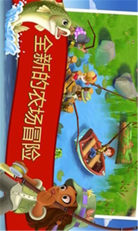 乡村度假2 中文版