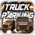 3D停卡车 LOGO-APP點子