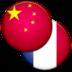 魔王法语电子词典 生產應用 App LOGO-APP試玩