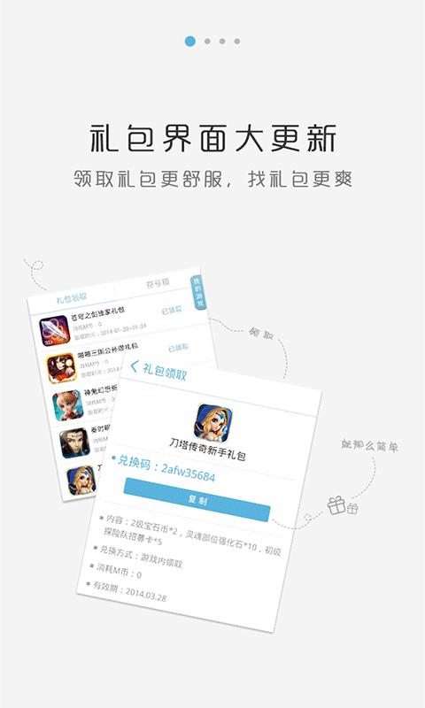 QooApp動態– QooApp