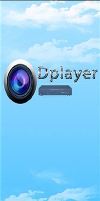 Dplayer-应用截图