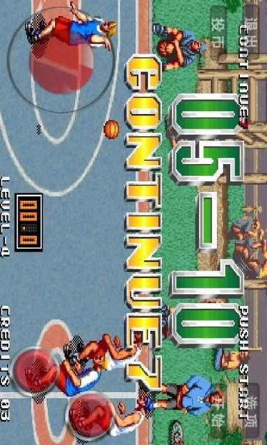 街头劲爆篮球