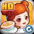 QQ餐厅HD LOGO-APP點子