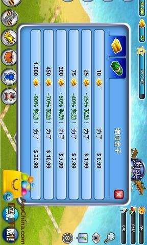 玩免費遊戲APP|下載天堂岛小镇 app不用錢|硬是要APP