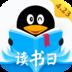 QQ阅读-小说电子书
