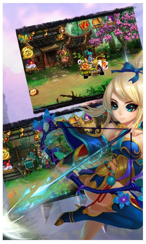 GameApps.HK 香港手機遊戲網