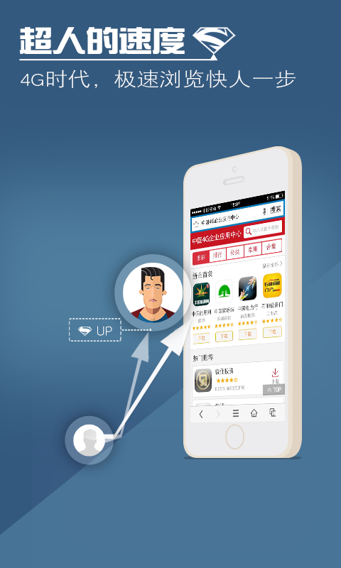 4G浏览器|玩工具App免費|玩APPs