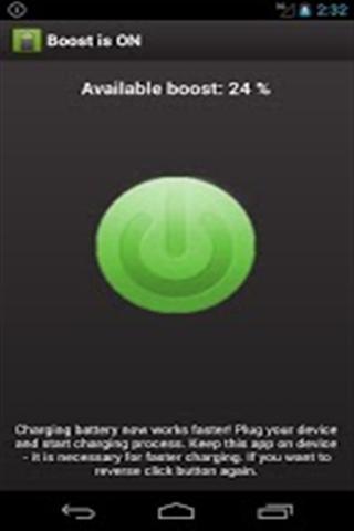 玩免費工具APP|下載快速充电 app不用錢|硬是要APP
