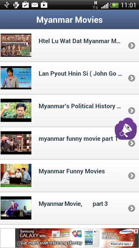 Myanmar Movies