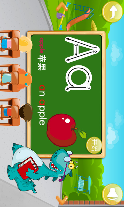 儿童学英文字母游戏-应用截图
