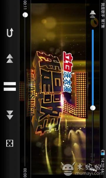 【免費媒體與影片App】321影视-APP點子