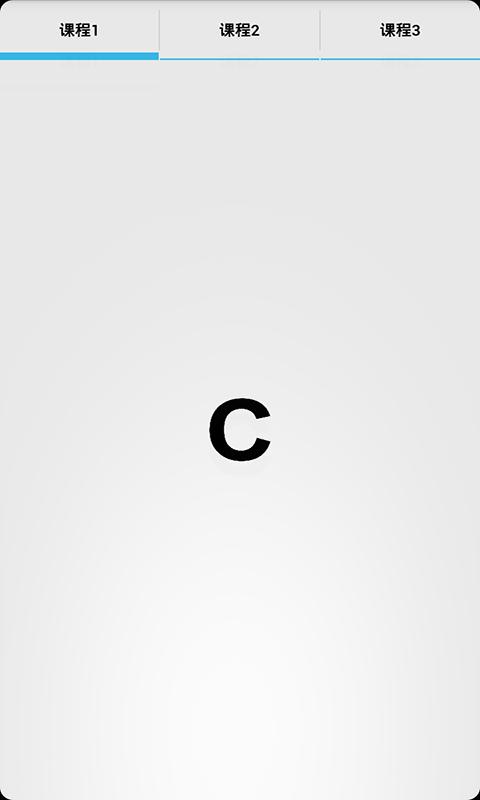玩生活App|视力恢复免費|APP試玩