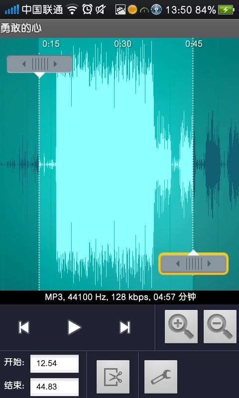 mp3cut 線上MP3手機鈴聲剪輯工具– 香腸炒魷魚