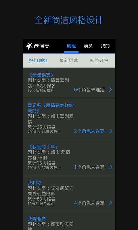 玩免費棋類遊戲APP|下載选演员 app不用錢|硬是要APP