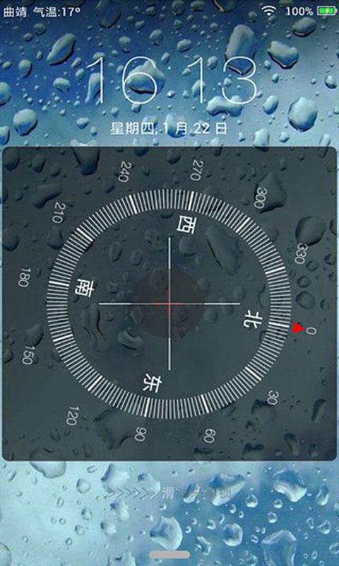 iPhone7plus苹果锁屏主题-应用截图