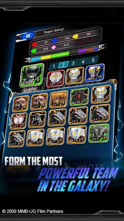 超人银河列传|玩遊戲App免費|玩APPs
