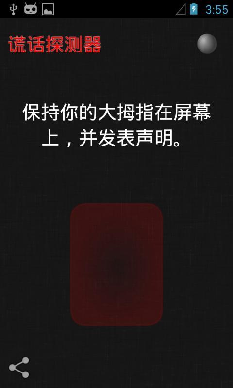 伊藤潤二漫畫_最新更新漫畫- 看漫畫繁體版
