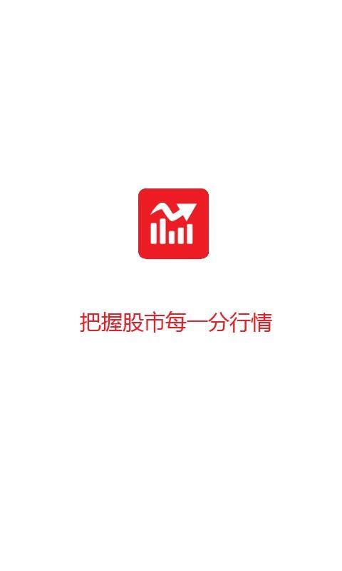 上證指數(000001) _ 股票行情 _ 東方財富網