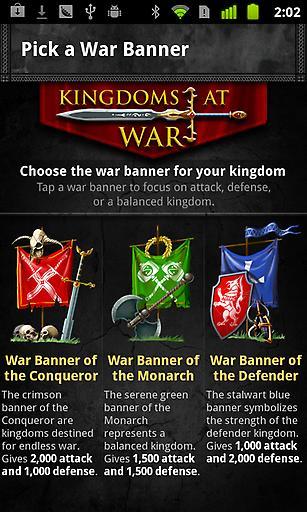 移動城堡-王國的戰爭KOK