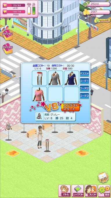 洋装服饰店|玩遊戲App免費|玩APPs