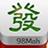 打麻将 棋類遊戲 App LOGO-APP試玩