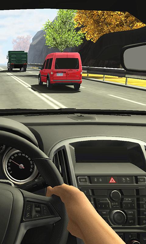 真实驾驶-应用截图