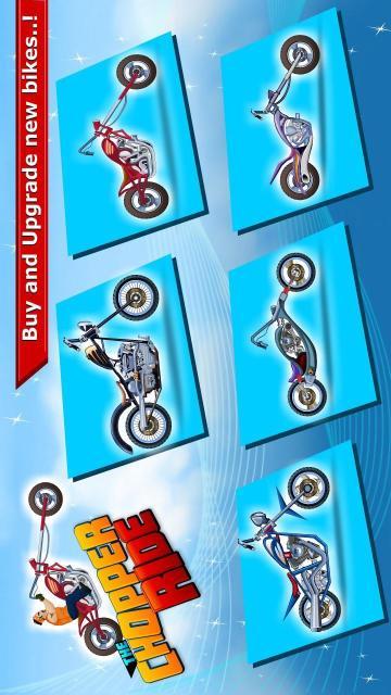 【免費賽車遊戲App】拉风的摩托车手-APP點子