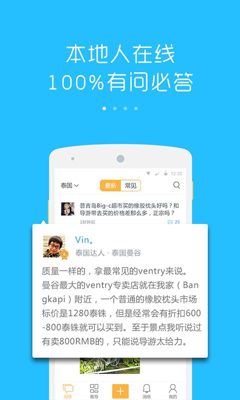 iphone看圖猜成語解答 遊戲資料庫  AppGuru 最夯遊戲APP ...
