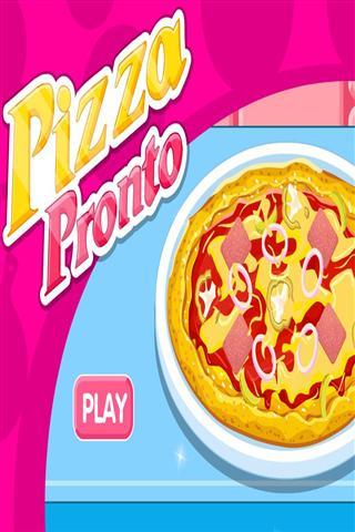 披萨烹饪游戏