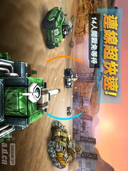 Tank Hit-应用截图